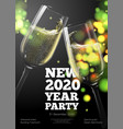 new year poster invitation with glasses vector image vector image