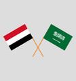 the yemeni and ksa flags vector image vector image