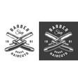 vintage barbershop monochrome label vector image