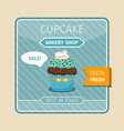 cute card blue cupcake with chocolate vector image vector image