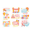kids land playground and entertainment club set of vector image vector image