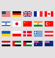 collection of flags of the world vector image vector image