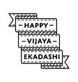 Happy Vijaya Ekadashi greeting emblem vector image vector image