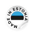 made in estonia sticker tag vector image vector image