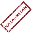 New Kazakhstan rubber stamp vector image vector image