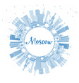 outline moscow russia skyline with blue buildings vector image vector image