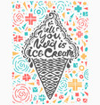 quotes all you need is ice cream vector image vector image