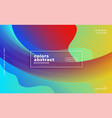colorful abstract background with wavy shapes vector image