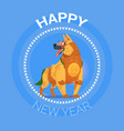 happy new year dog icon asian calendar concept vector image vector image