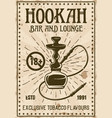 hookah bar and lounge advertisement poster vector image vector image