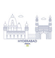 hyderabad city skyline vector image