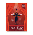 magic show - banner or poster template vector image vector image
