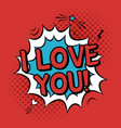 quote valentines day greeting card in modern vector image vector image