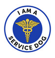 service dog badge sticker vector image vector image