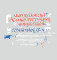 cyrillic calligraphic alphabet vector image vector image