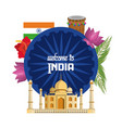 india travel card vector image vector image