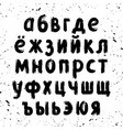 ink brush cyrillic alphabet