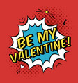quote valentines day greeting card in modern vector image