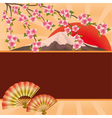 Background with fans mountain and Japanese cherry vector image vector image