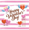 happy valentines day card invitation cute love vector image vector image