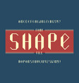 shape fill font alphabet vector image
