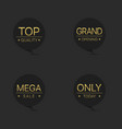 round label icon set vector image vector image