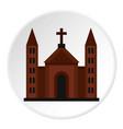 catholic church icon circle vector image vector image