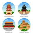 china attractions vector image