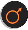 Mars symbol vector image vector image