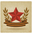 victory day symbols star with ribbon old vector image vector image