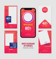 editable commercial instagram stories template vector image vector image