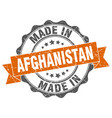 made in afghanistan round seal vector image vector image