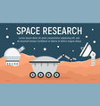 planet space research concept banner flat style vector image