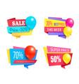 premium promotion sale promo labels balloons set vector image