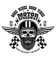 Racer skull in winged helmet emblem template with