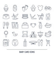 set bacare icons set bacare icons vector image vector image