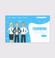 teamwork landing page template cheerful business vector image vector image