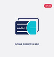 two color color business card icon from business vector image vector image