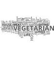 be a good house guest and a good vegetarian text vector image vector image