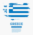 greece flag with brush strokes vector image vector image