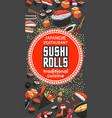 japanese sushi roll restaurant bar menu vector image vector image