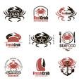 crab emblem set vector image