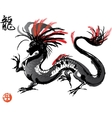 Japanese Dragon drawing vector image vector image