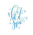 let it snow - hand lettering inscription vector image vector image