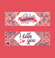 love lettring lovely calligraphy lovable vector image vector image