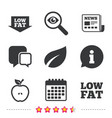low fat icons diets and vegetarian food signs vector image