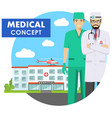 medical concept detailed of vector image
