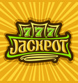 poster for jackpot theme vector image vector image