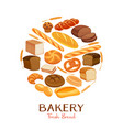 set bread icons vector image vector image