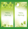 two abstract springtime background vector image vector image
